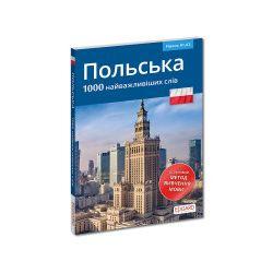 Polski. 1000 najważniejszych słów - praca zbiorowa - Książka Pozostałe