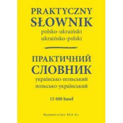 Praktyczny słownik polsko-ukraiński, ukraińsko-polski - Stanisław Domagalski - Książka Pozostałe