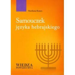 Samouczek języka hebrajskiego + CD - Shoshana Ronen - Książka Pozostałe