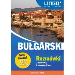 Bułgarski. Rozmówki z wymową i słowniczkiem - Barbara Sawow, Sergiej Sawow - Książka Zagraniczne