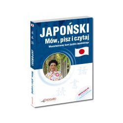 Japoński. Mów, pisz i czytaj + CD - Ewa Krassowska-Mackiewicz - Książka Pozostałe
