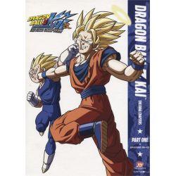 Dragon Ball Z Kai: The Final Chapters Part One (DVD 2016) Pozostałe