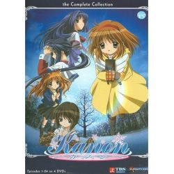 Kanon: The Complete Series (DVD) Pozostałe