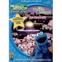 Shalom Sesame: Volume 2 (DVD)