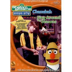 Shalom Sesame: Volume 3 (DVD)