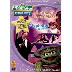Shalom Sesame: Volume 4 (DVD)
