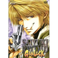 Saiyuki: Reload Gunlock - Volume 1 (DVD 2004) Pozostałe