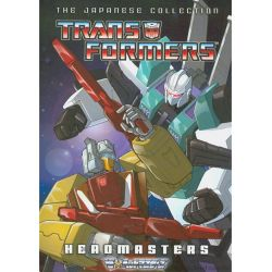 Transformers: The Japanese Collection - Headmasters (DVD)