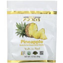 California Gold Nutrition, Freeze Dried Pineapple, Ready to Eat Whole Freeze-Dried Chunks, 1 oz (34 g) Pozostałe