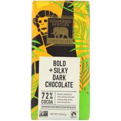 Endangered Species Chocolate, Bold + Silky Dark Chocolate, 72% Cocoa, 3 oz (85 g) Zagraniczne