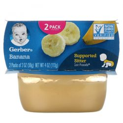 Gerber, Banana, 2 Packs, 2 oz (56 g) Each Pozostałe