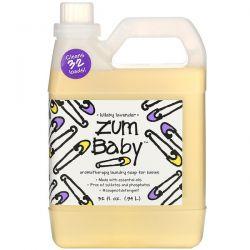 Indigo Wild, Zum Baby, Aromatherapy Laundry Soap for Babies, Lullaby Lavender, 32 fl oz (.94 L) Pozostałe