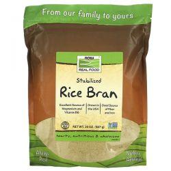 Now Foods, Real Food, Stabilized Rice Bran, 20 oz (567 g) Pozostałe