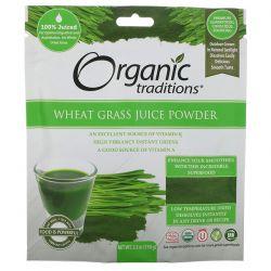 Organic Traditions, Wheat Grass Juice Powder, 5.3 oz (150 g) Pozostałe