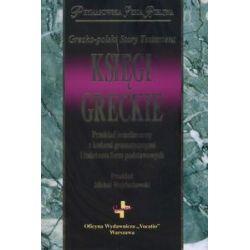 Księgi greckie grecko polski stary testament - Książka