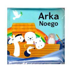Arka Noego (oprawa miękka, 8 stron, rok wydania 2019) - praca zbiorowa - Książka