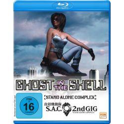 Ghost in the Shell - S.A.C. und S.A.C. 2nd GIG: Gesamtedition Staffel 1 & 2 [8 BRs] Zagraniczne