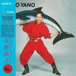 Iroha Ni Konpeitou (LP+MP3) Pozostałe