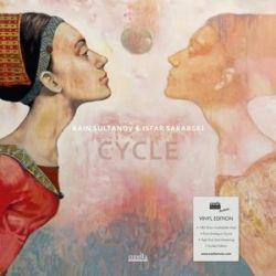 Cycle (180 Gramm Vinyl) Pozostałe