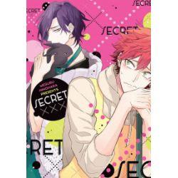 Secret XXX - Meguru Hinohara - Książka
