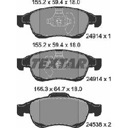 KLOCKI HAM DACIA P/DUS 24914 24538  Motoryzacja