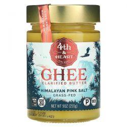 4th & Heart, Ghee Clarified Butter, Grass-Fed, Himalayan Pink Salt, 9 oz (225 g) Animowane