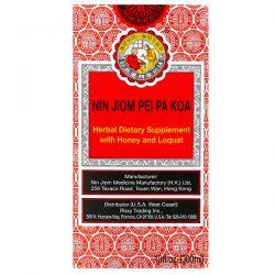 Nin Jiom, Pei Pa Koa, Herbal Dietary Supplement with Honey and Loquat, 10 fl oz (300 ml) Dla Dzieci