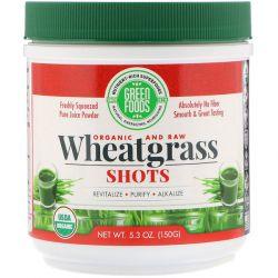 Green Foods, Organic & Raw, Wheatgrass Shots, 5.3 oz (150 g) Animowane