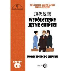 Współczesny język chiński. Część 1 - Zajdler Ewa  Pozostałe