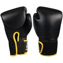 Rękawice bokserskie treningowe Avento 10 oz - Avento  Pozostałe