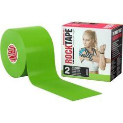 RockTape - H2O (5cm x 5m) - Limonka   Sport i Turystyka