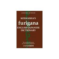Kodansha's Furigana English-Japanese Dictionary słownik angielsko-japoński Pozostałe