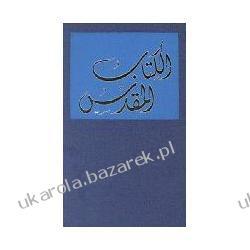Arabic Bible-FL American Bible Society Marynarka Wojenna