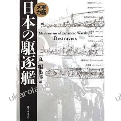Mechanism of Japanese Warship Destroyers Kalendarze ścienne