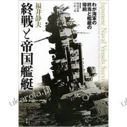 Japanese Naval Vessels Survived Their Post-War Activities and Final Disposal Kalendarze ścienne