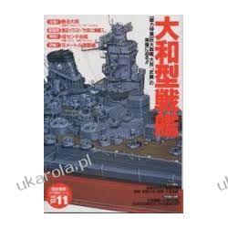 IJN Battleship Yamato class Pictorial Book 11 Gakken Pozostałe