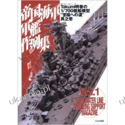 IJN Naval Model Works Vol. 1 by Model Graphix  Lotnictwo