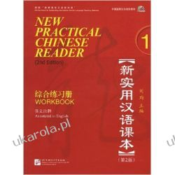 New Practical Chinese Reader: v. 1: Workbook (Workbook 2nd Edition With MP3)