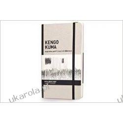 Kengo Kuma: Inspiration and Process in Architecture (I.P.A.) Biografie, wspomnienia