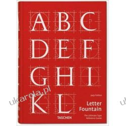 Letter Fountain Fortyfikacje