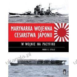 Marynarka Wojenna Cesarstwa Japonii w wojnie na Pacyfiku