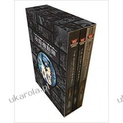 Ghost in the Shell Deluxe Complete Box Set Książki i Komiksy