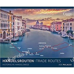 Kalendarz Historical trade routes 2020 Calendar Muzyka, muzycy - albumy