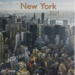 Nowy Jork - Kalendarz Ścienny 2021 rok New york Książki i Komiksy