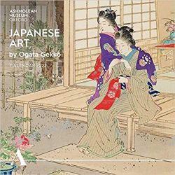 Kalendarz Sztuka japońska Japanese Art 2022 Calendar Książki i Komiksy