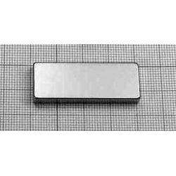 MAGNES NEODYMOWY Płytkowy 40x15x5mm N38...