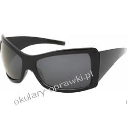 UV EXPERT Okulary Słoneczne
