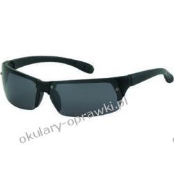 OKULARY PRZECIWSŁONECZNE – X-SUNGLASS – Sportowe Okulary Słoneczne