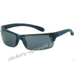 X-SUNGLASS Ultralekkie Okulary Sportowe