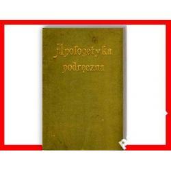 APOLOGETYKA 1923 r KOŚCIÓŁ KATOLICKI Katolicyzm !!